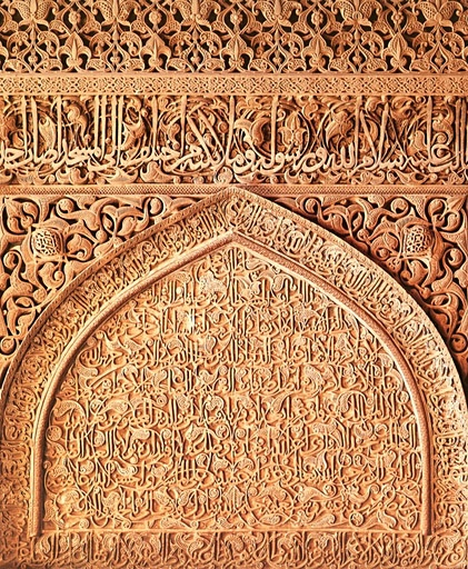Prayer niche at Isfahan Friday Mosque