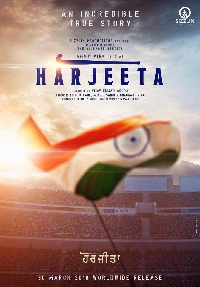 Harjeeta Punjabi Movie First look Poster wiki. First look Poster Of New Punjabi Movie 'Harjeeta' on top 10 bhojpuri