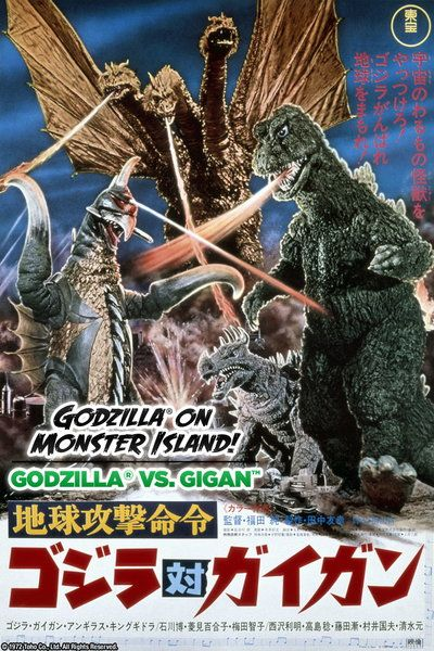 Hulu Godzilla vs. Gigan (1972) #TBT Full Movie Toho Co.,Ltd.  Directed by Jun Fukuda  Giant alien insects raid, planning to take over the Earth. The aliens assume the form of dead humans and try to employ space monsters to abolish mankind. Godzilla and ally Anguirus battle against two gargantuan opponents: King Ghidorah and Gigan.