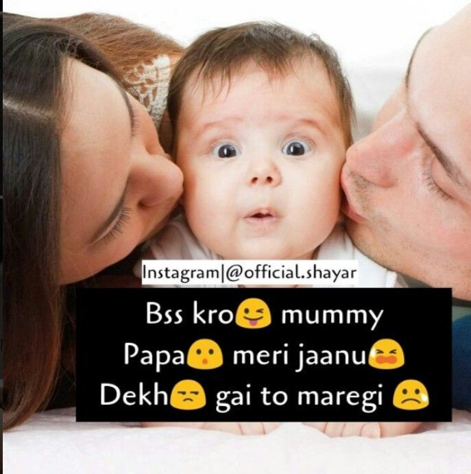 Pin By Hassan Rajpoot Sonu On Funny Joke S Gilr S Ki Baate Funny Images With Quotes Funny Quotes For Kids Fun Quotes Funny