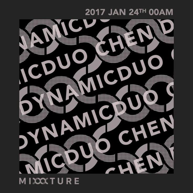 Mixxxture with DYNAMIC DUO X CHEN 2017.01.24 0AM  #Mixxxture #믹쓰쳐 #DYNAMICDUO #CHEN #다이나믹듀오 #첸 #EXO #엑소 #20170124_0AM