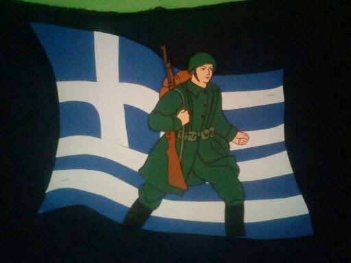 Χτες σας υποσχέθηκα ότι σήμερα θα σας έδειχνα την ομαδική εργασία μας για τη σημαία.Το αποτέλεσμα μας ενθουσίασε. Οι κυρίες έβαλαν το ένα...