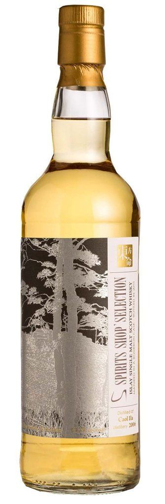 CAOL ILA Islay Single Malt Scotch Whisky 2006 9 yo Bourbon Cask 51.2% – Rare Malts & Co.