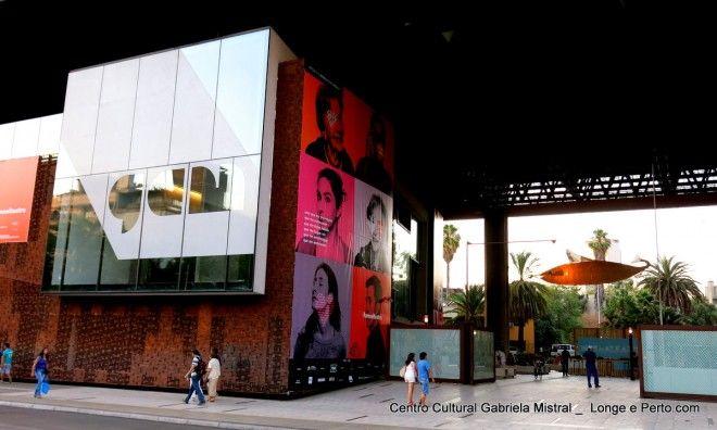 Instituto Gabrela Mistral - Dicas de Santiago Chile - Longe e Perto - Blog com dicas de viagem