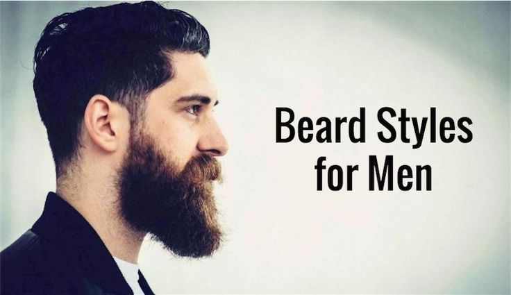Different Best Beard Styles for Men with names. Full, short, long and modern beard styles for black men, no mustaches men or for men with a bald head.