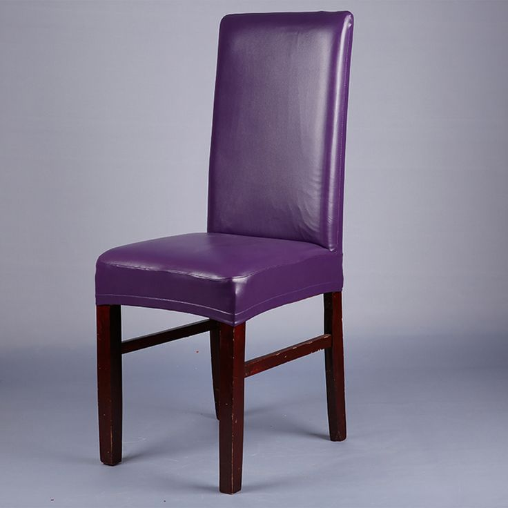 Purple Leather PU Chair Covers Elastic Office For Weddings Banquet Home Hotel Dining