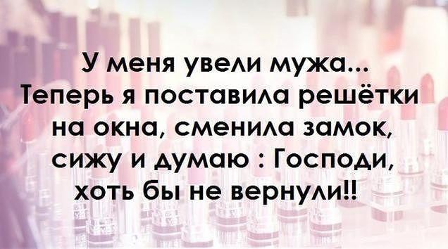 Gallery.ru / Фото #118 - Улыбнись! - irinaz777