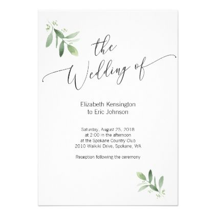 Simple Minimal Wedding Invitation With Greenery