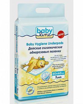 Детские пеленки 60х60 см 5 шт BabyLine (Беби Лайн)