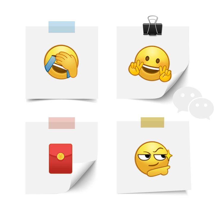 World Emoji Day (WeChat)