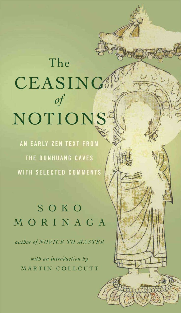 <DIV>Among the writings from the Dunhuang Caves, discovered in the mid-twentieth Century, are the Zen equivalent of the Dead Sea Scrolls?Ancient texts unknown for centuries. <I>The Ceasing of Notions</I> is one such text. It takes a unique form: a dial...