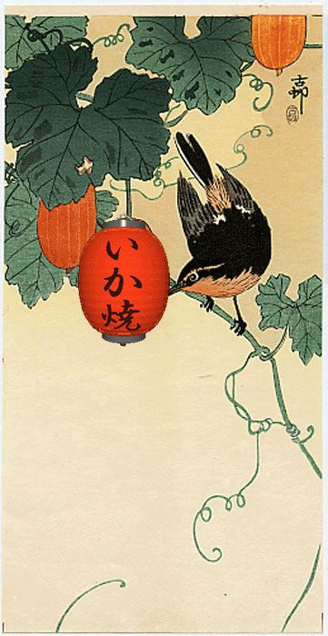 Estampe japonaise animée par Hélène Aribaut.