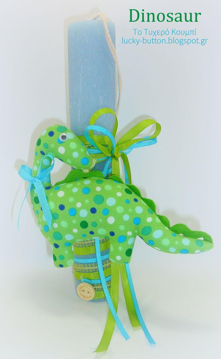 Easter candle, Dinosaur πασχαλινή λαμπάδα στολισμένη με υφασμάτινο δεινόσαυρο