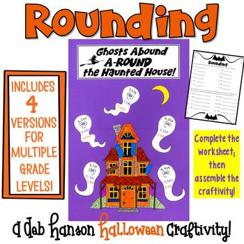 If you are looking for a rounding activity to do with your students in late September or in October, you may want to consider this fun activity! It also makes a creative bulletin board or school hallway display! Students begin by completing a rounding worksheet.