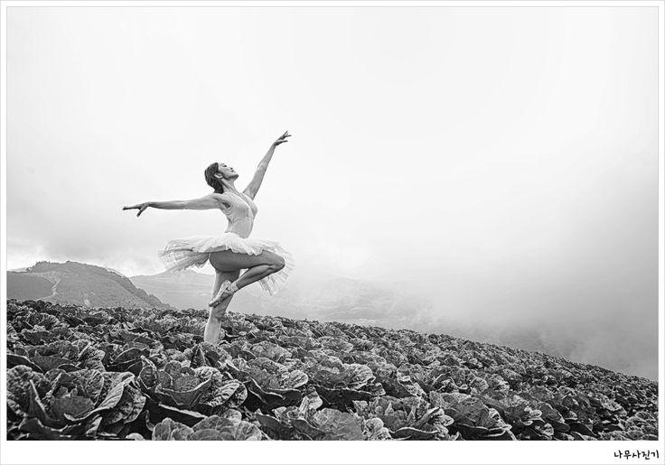 Emotion Ballerina Project # Anban degi 5 by leekisung on 500px