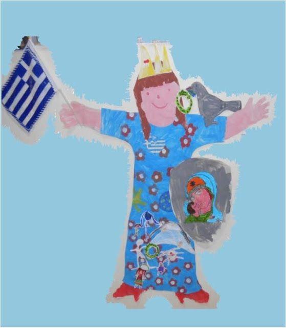 """Δραστηριότητες, παιδαγωγικό και εποπτικό υλικό για το Νηπιαγωγείο & το Δημοτικό: """"Η Ελλάδα μας από το 1821 μέχρι σήμερα"""" (της Στυλιανής Φουντουκίδου)"""
