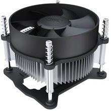 cooler-deepcool-ck-11508-44- pentru sk-1155-1156 #componentesecondhand