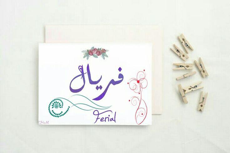 تصميم جديد م ال ك اسم علم مذكر عربي معناه الممتلك لشيء معين المستولي المتمكن و من أشهر أصحاب هذا الاسم م ال ك بن أنس Enamel Pins Accessories Pin