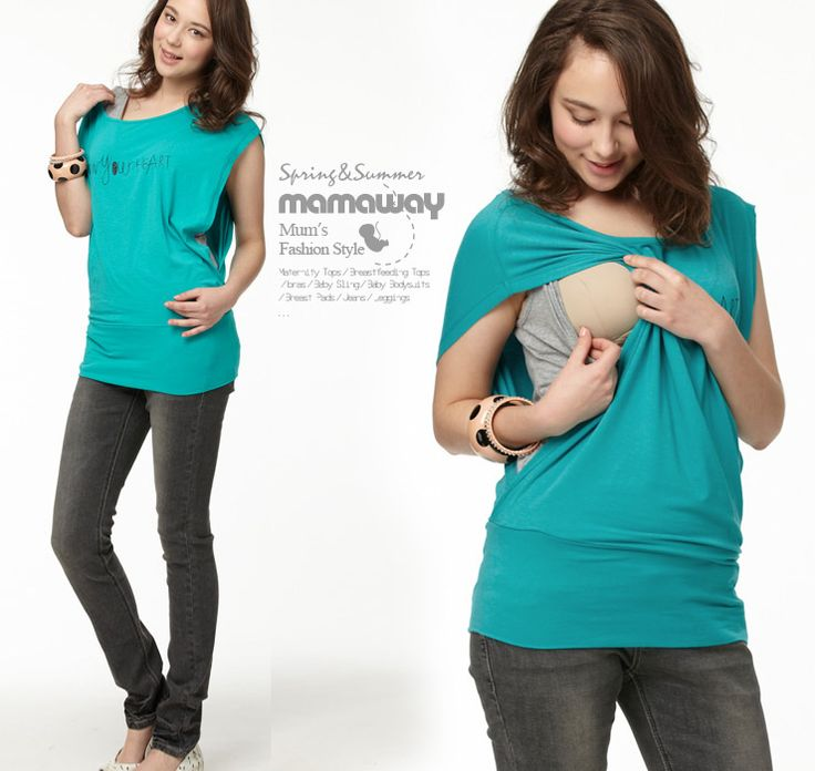 Arbitrary Maternity and Breastfeeding Shirt Nomor produk ...