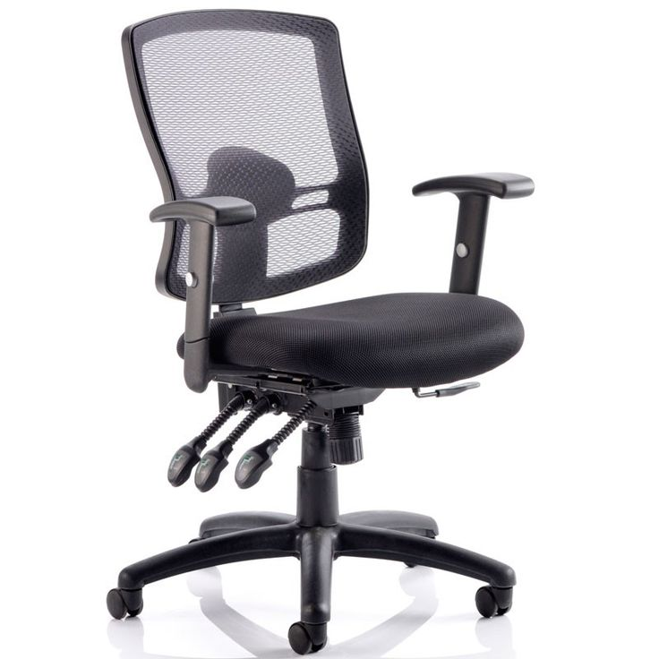 bradbury office chair u2013 mesh back with a height adjustable breathable mesh backrest