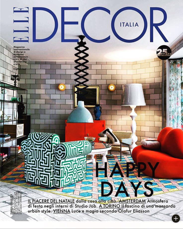 Mals Ax Cushion In The Centre Of ELLE Decor Cover Thanks To Great