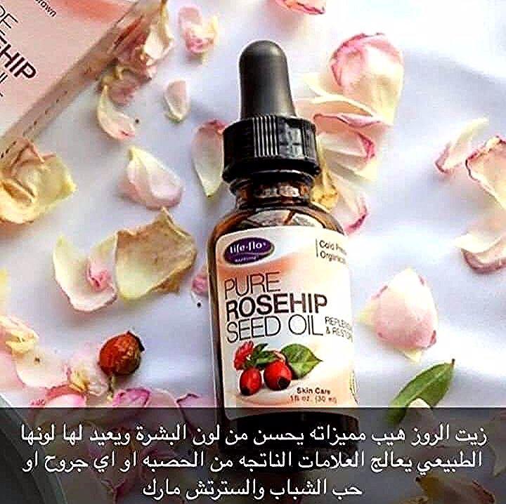 روز هيب Usa لتفتيح و توحيد لون البشرة يحتوي زيت بذور الروز هيب على الأحماض الدهنية الأساسية كما أن Rosehip Seed Oil Rosehip Oil Pure Products