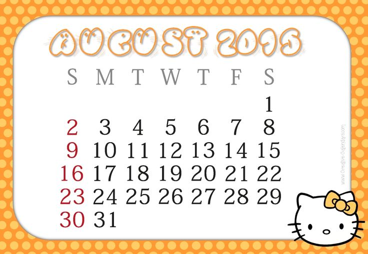 August 2015 calendar Cute Template Photo and Images for month and share – Download free August 2015 calendar Cute Template pictures, blank, Vector and more. You can also share August 2015 calendar Cute Template on Facebook, Whatsapp, Google Plus, Twitter...Read more