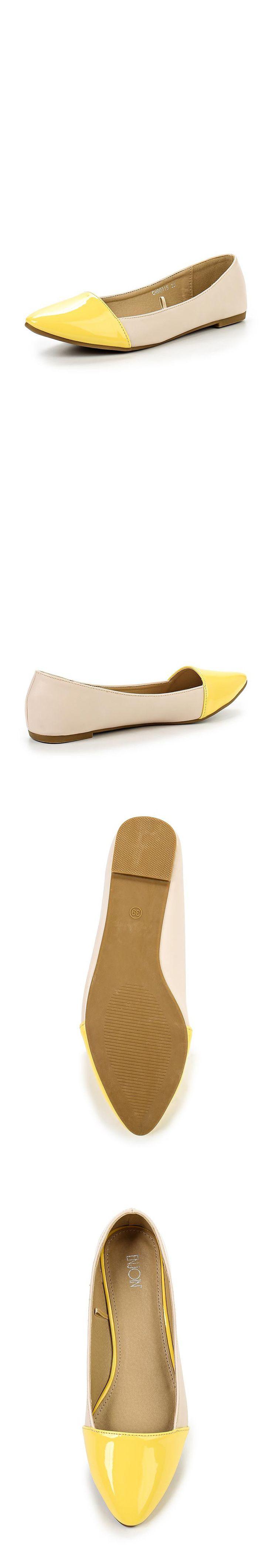 Женская обувь балетки Enjoin' за 1620.00 руб.