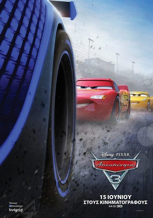 Watch Cars 3 (2017) Full Movie HD Free Download
