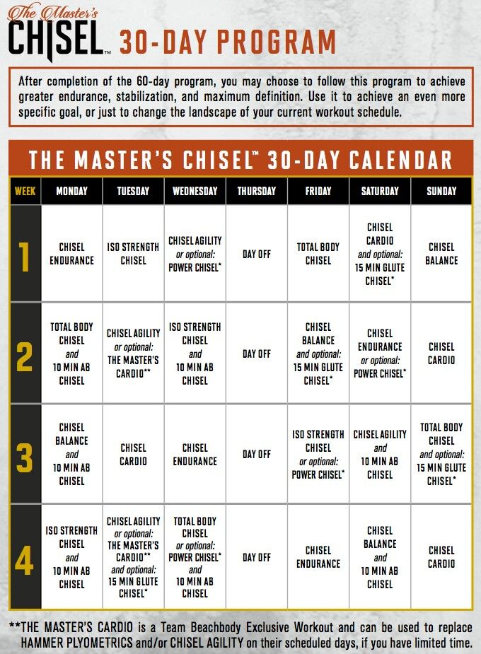 Insanity 30 workout schedule pdf