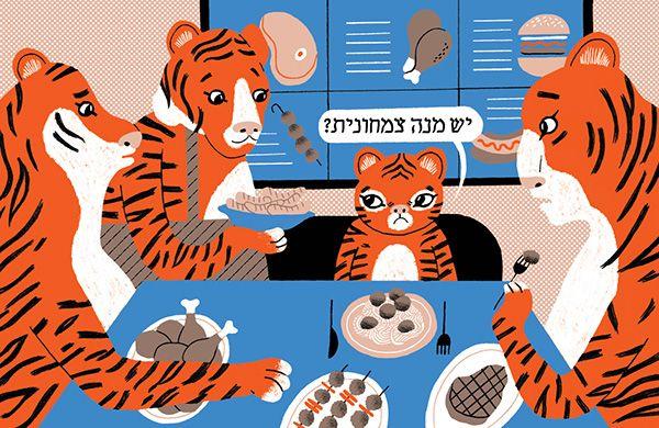 Children's Magazine Illustrations on Behance
