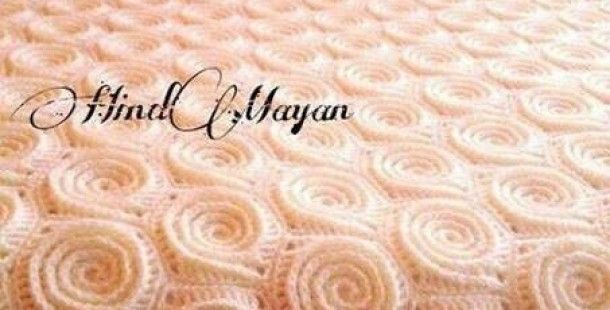Gül Motifli Battaniye Yapılışı