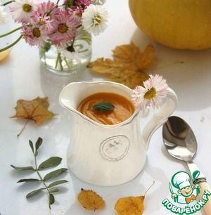 Тыквенно-карамельный соус
