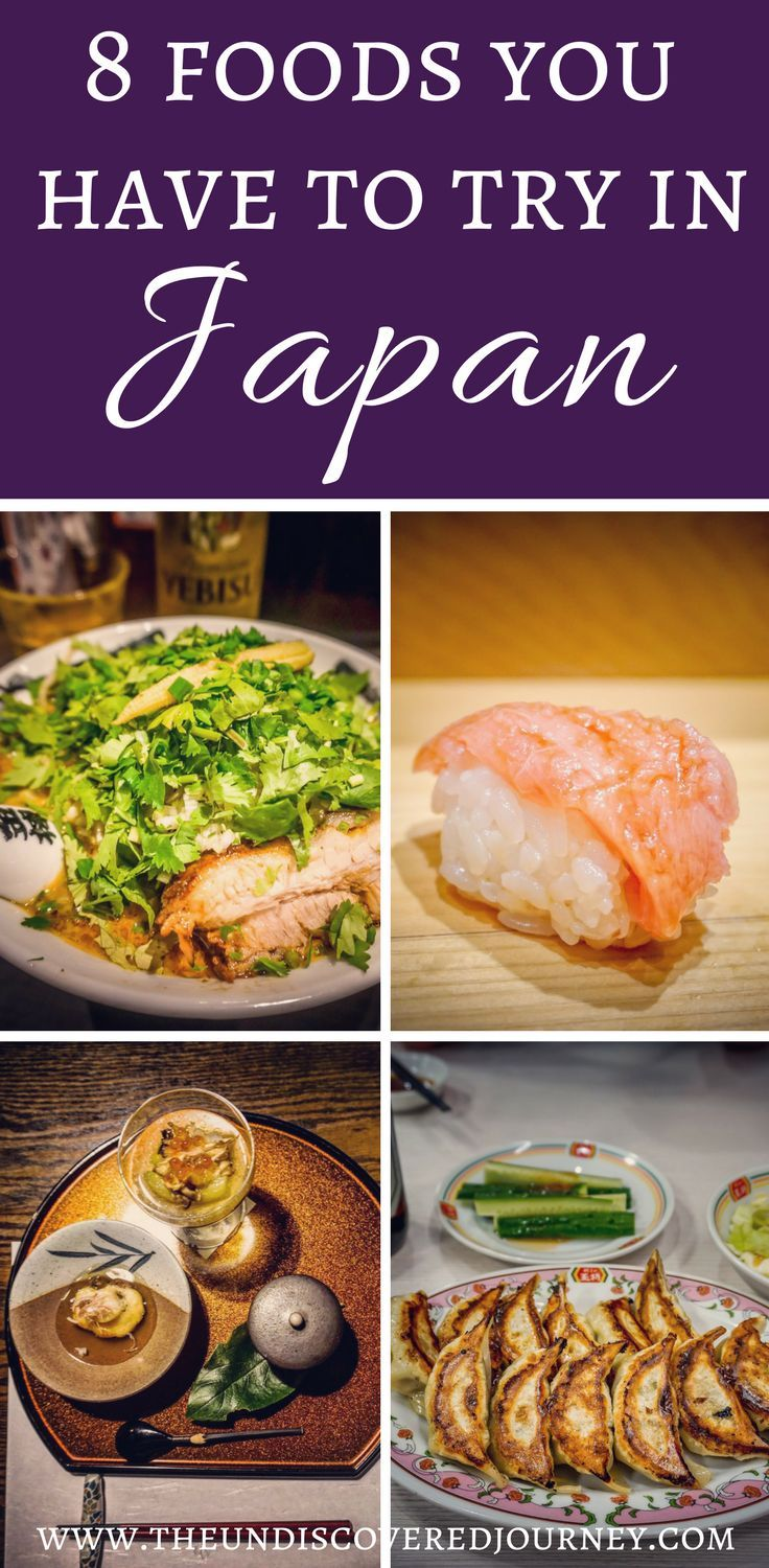 Are you planning a trip to Japan? If so, you have to check out these delicious foods to try in Japan. We will tell you what our favorite Japanese cuisine was and where to find it in Japan. Come check out these delicious foods in Japan and save them to your board so you can find them later. #japanesefood  #foodinjapan #japanfood #japanesecuisine