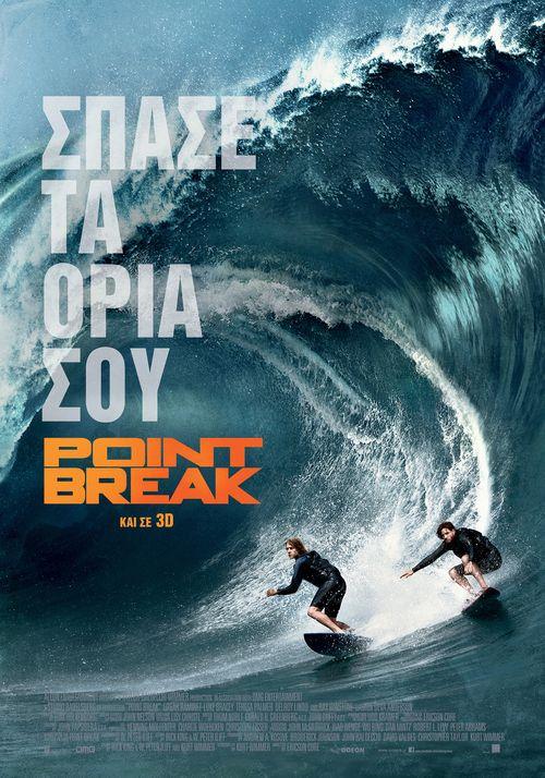 Point Break 【 FuII • Movie • Streaming