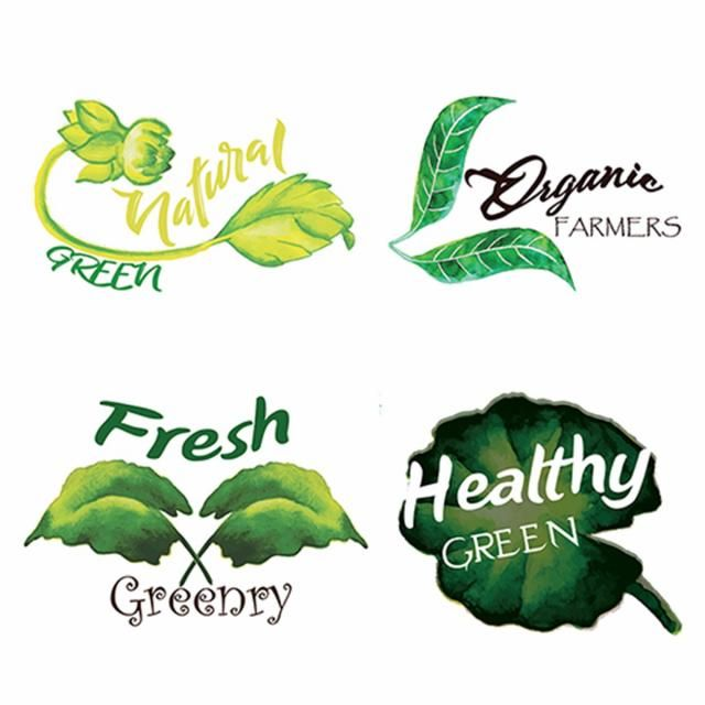 Watercolor Green Leaves Logo Collection Watercolor Vector Green
