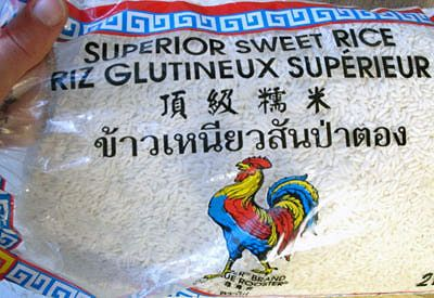"Thai Sticky Rice is Also Known as ""Sweet Rice"" (or ""Glutinous Rice"")"