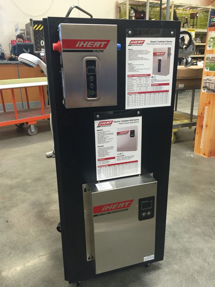 homedepot store district265 iheat water heater