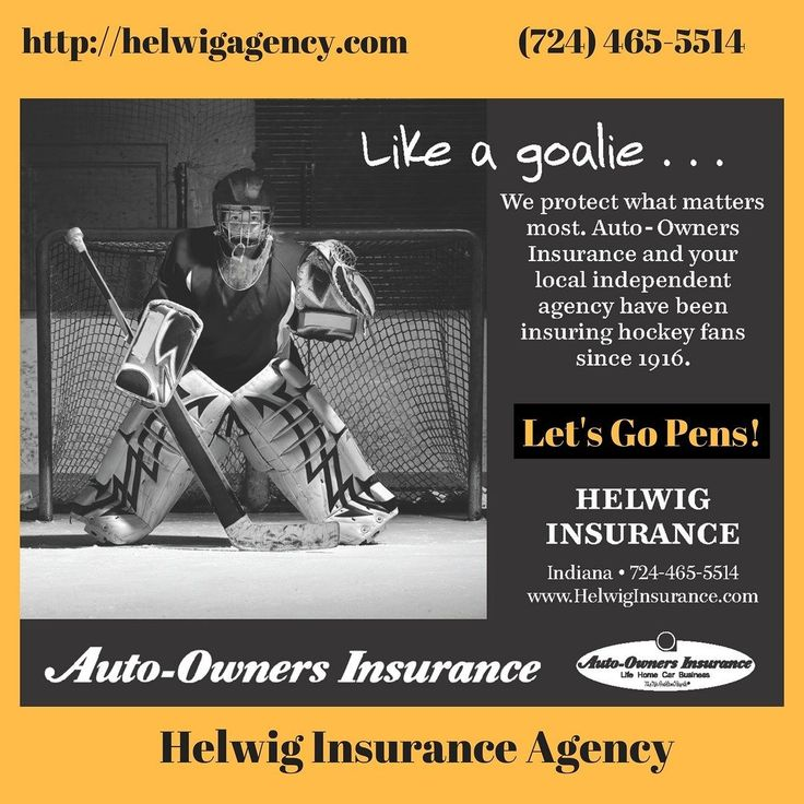Helwig Agency Insurance from A Name You Can Trust Real