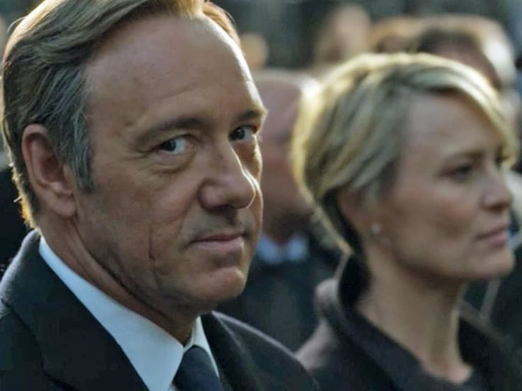 THE look....Frank Underwood HOUSE OF CARDS