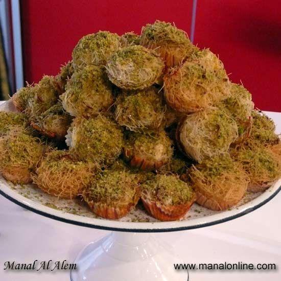 18 best dulces arabes images on pinterest arabic sweets arabic ramdan recipes arabic languagearabic sweetsdesertsrecipepostresdessert dessertssweets forumfinder Gallery