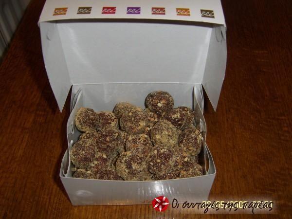 Σοκολατάκια φράουλα - μπισκότο #sintagespareas