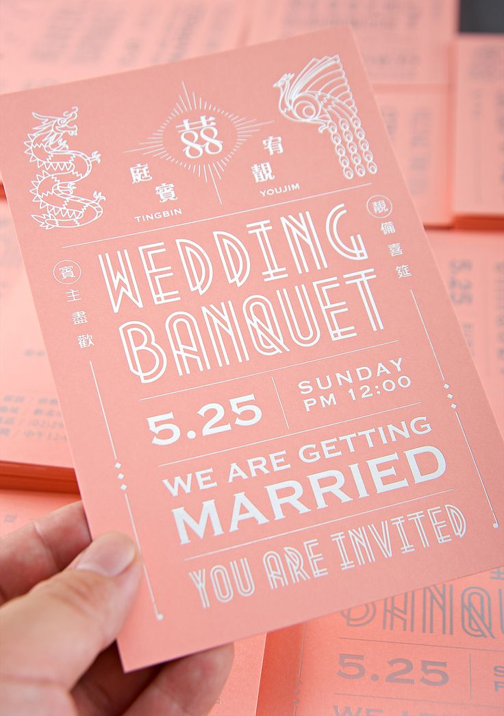 Eastern wedding invitation design tends to have fixed convention. We want break away from the existed design style. Therefore, in terms of color, we avoid red and gold and choose a peachy-pink color card with silver foil stamping, which symbolizes sweetne…