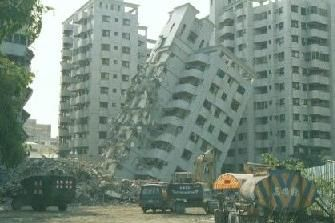 1960 Chile Earthquake | Earthquake in Chile on May 22, 1960; 9.5 Magnitude.