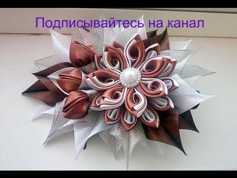 "Заколка Уточка "" Два Шоколада"" КАНЗАШИ"