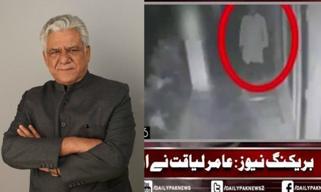 Pakistani Channel Claimed Ghost Of Om Puri Is Wandering For Justice