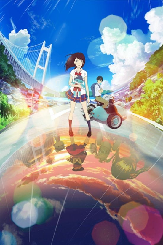 Napping Princess UK Cinema Screening Details  http://www.otakunews.com/article.php?story=2523
