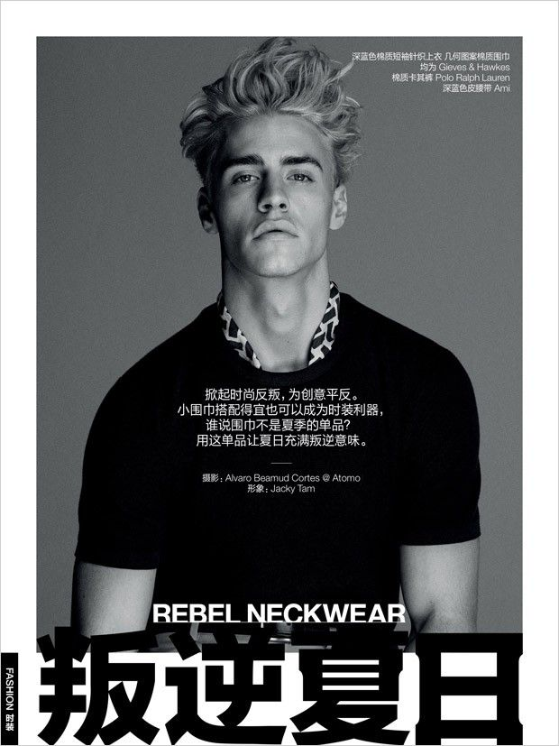 Oliver Stummvoll for GQ China by Alvaro Beamud Cortes