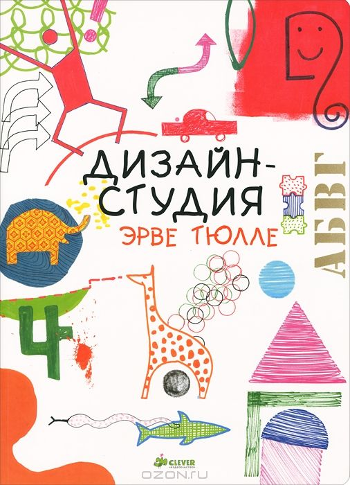 http://www.ozon.ru/context/detail/id/19136775/