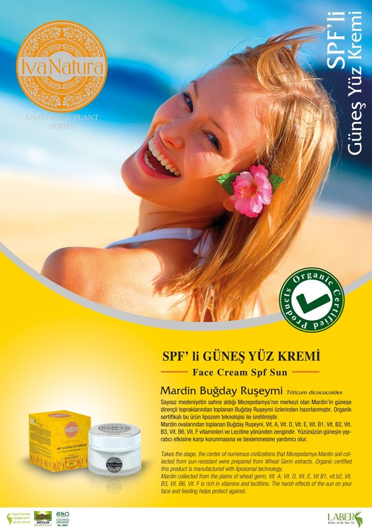 organic sun cream from Mardin